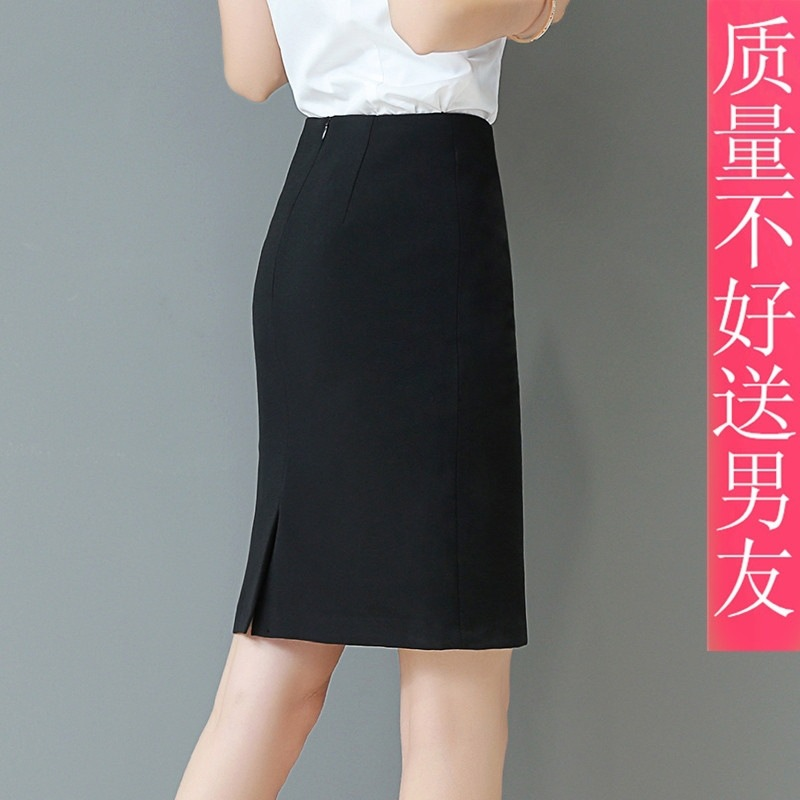 Flower Hui Mid-length Suit One-step Skirt Skirt Workwear Work Skirt Skirt Women's Business Dress Black And White With Pattern Sl