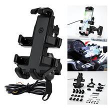 Motocicleta polvo suporte do telefone móvel liga de alumínio suporte navegação celular gps montagem à prova de choque berço braçadeira montagem