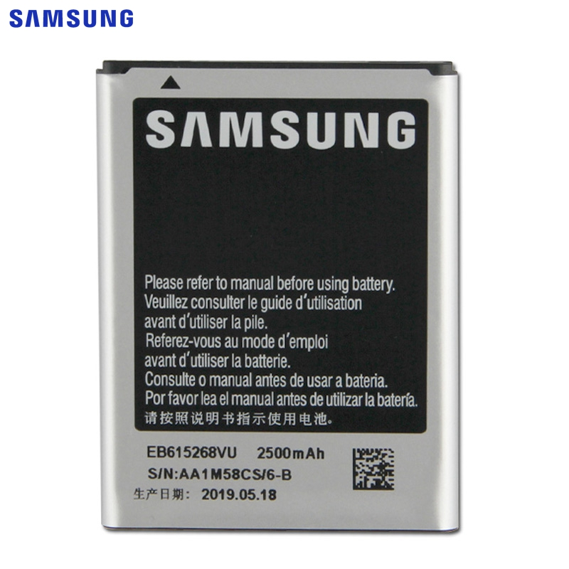 SAMSUNG Original Replacement Battery EB615268VU For Samsung GALAXY Note I889 I9220 N7000 Authentic Phone Battery 2500mAh in Mobile Phone Batteries from Cellphones Telecommunications
