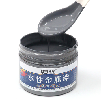 Metallic paint Medium Gray Acrylic Paint ,Quick-drying and Anti-rust Water-based Metallic Paint Craft Paints home Furniture 250g