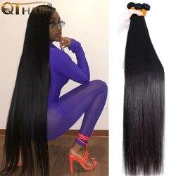 Прямые 8-34 36 38 40 дюймов бразильские волосы плетение пряди Remy волосы 100% человеческие волосы для наращивания Длинные Полные Волосы