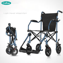 Cofoe Wheelchair Folding Transport Wheel Chair Aluminum Lightweight Disabled Carriage With Flip Back Desk Arms and Swing Away Fo(China)