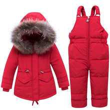 Winter Warm White Duck Down Baby Girls Boys Clothing Sets Fur Collar Child Coat + Pant Children Outerwear Kids Sets For 80-100cm