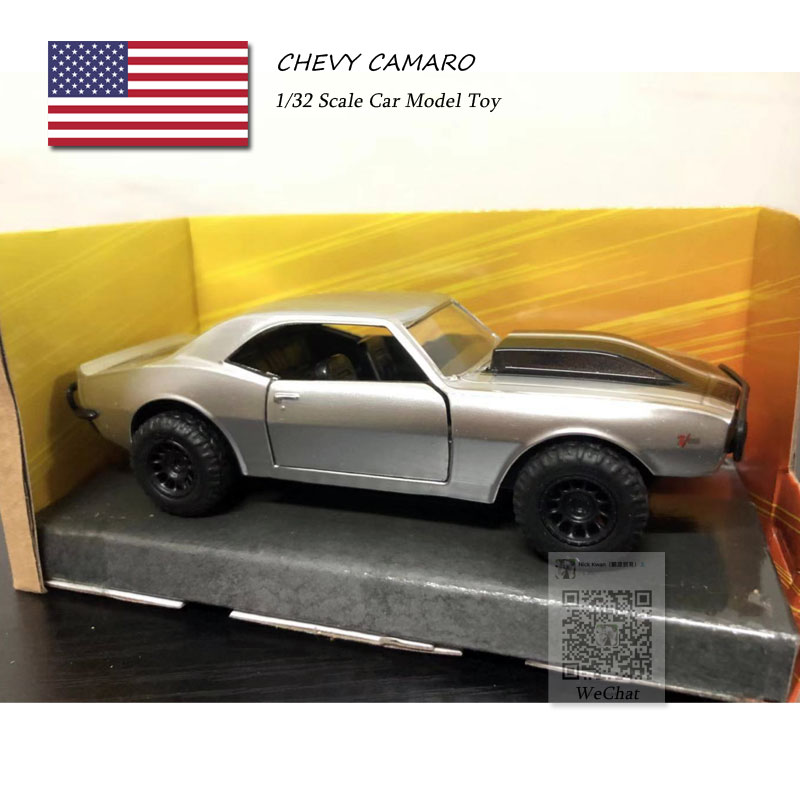 CHEVY CAMARO (3)