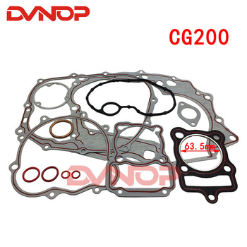 Полный комплект прокладок CG200 для мотоцикла Honda 200cc CG 200, уплотнительные детали двигателя включают прокладку цилиндра, воздушное охлаждение, вездехода, внедорожного велосипеда| |   | АлиЭкспресс