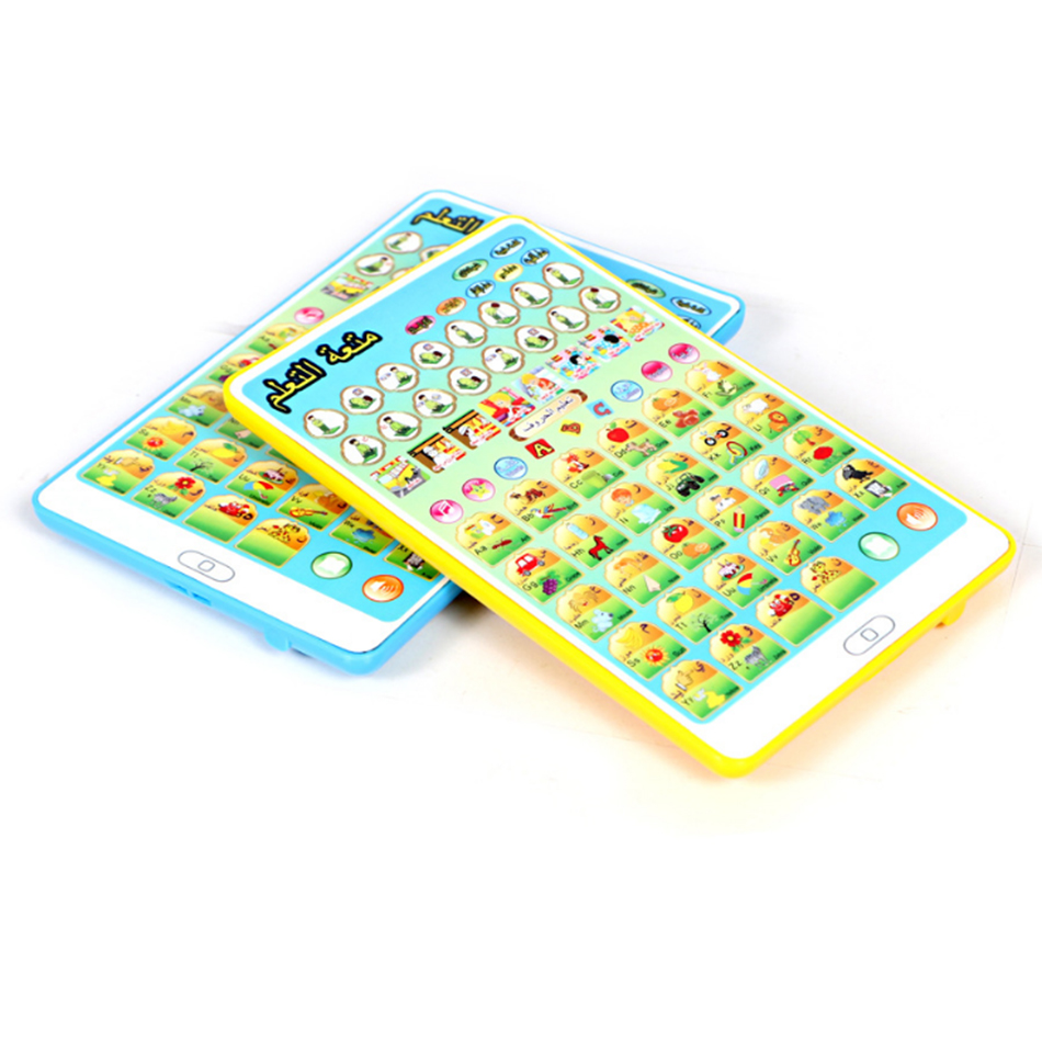 New English + Arabic Mini IPad Design Toys Tablet, Children Learning Machines, Islamic Holy Quran Toy,Worship + Word + Letter,AL