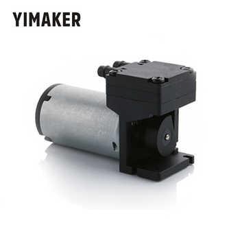 YIMAKER Micro Air Pump DC12V 24V 900ml/min Electric Preservative Diaphragm Pumps Gas Collection Vaccum Pump - DISCOUNT ITEM  14% OFF Home Improvement