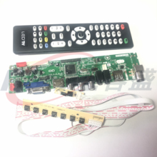 HDVX9 AS Seven key switch button motherboard TV universal driver board free of writing programs to set up a universal TV board