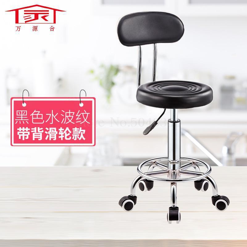 Вращающийся подъемный стул для салона, высокий барный стул, домашний модный креативный красивый круглый стул, вращающийся барный стул - Цвет: Q2