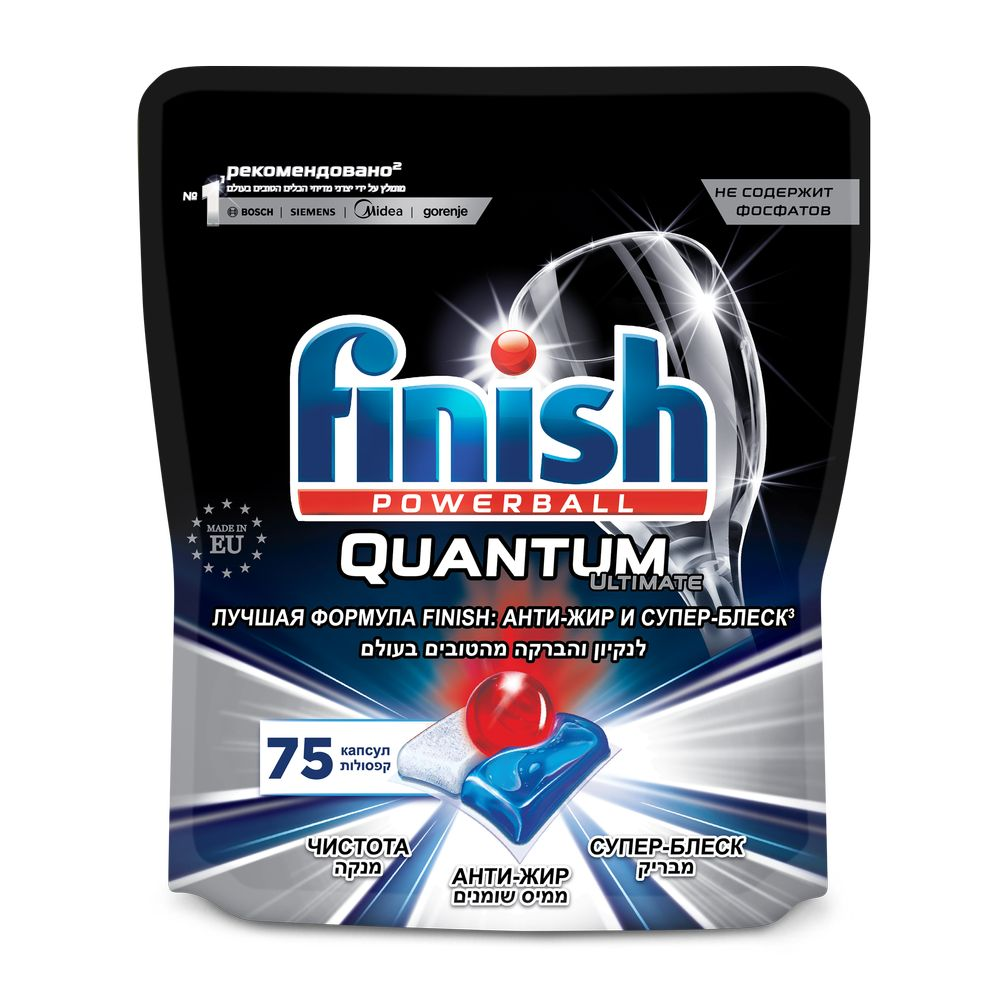 Таблетки для посудомоечных машин Finish Quantum Ultimate 75 капсул
