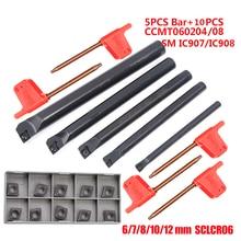 5pcs Lathe holder Turning Tool Boring Bar SCLCR06 6 7 8 10 12mm +10pcs CCMT060204 CCMT060208 inserts cnc lathe turning tool set