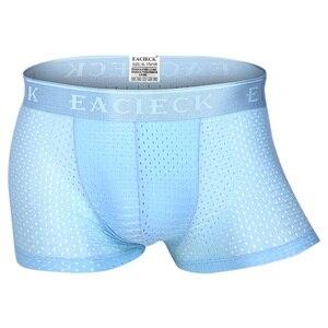 Image 3 - 2019 通気性氷の絹男性クール underpant u 凸デザイン下着メッシュセクシーなボクサートランクス低ウエストスポーツホット