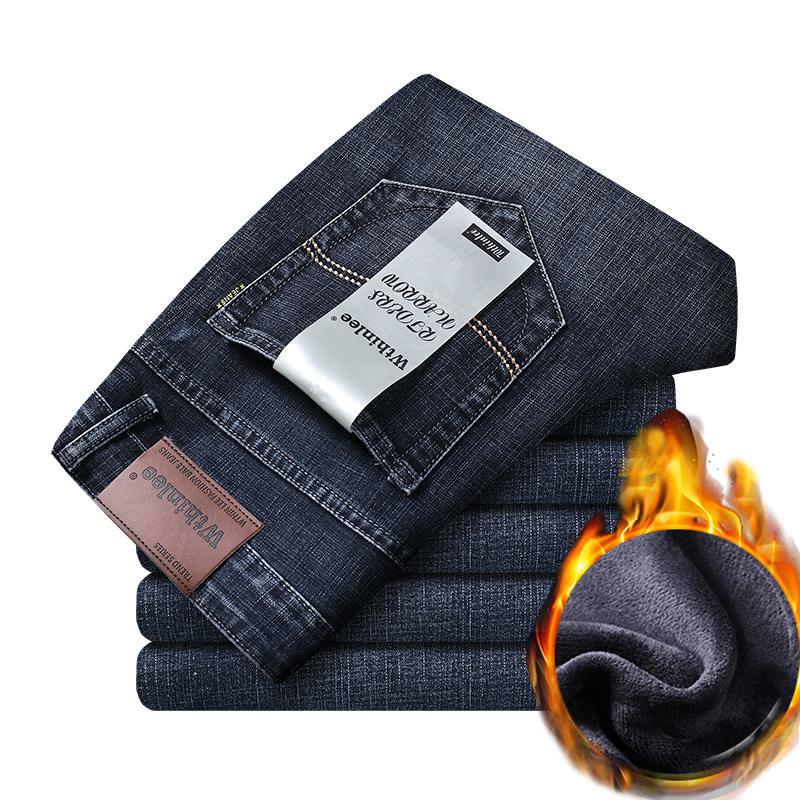 2020 Men Fashion Winter Jeans Men Gray Color Slim Fit Stretch Thick Velvet Pants Warm Jeans Casual Fleece Trousers Male