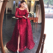 Muslim Wine Red Long  Puff  Sleeves With Train Mermaid Evening Dresses  Gowns 2021 Formal Dress  For woman Serene Hill LA70406