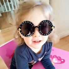 GUANGDU, детские солнцезащитные очки, круглые, детские, брендовые, дизайнерские, английские буквы, пчелиный круг, Винтажные Солнцезащитные очки для девочек и мальчиков, подарок, UV400