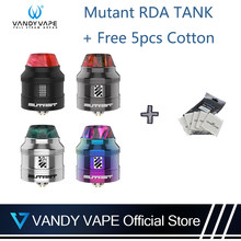Original Vandy Vape Mutant RDA Tank 1.2ML with 5pcs/Pack Cotton Fit for Vandyvape Mod Electronic Cigarette(China)