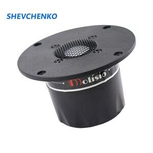 Image 2 - 4 Inch 110mm Tweeter Ceramic Diaphragm Audience grade 25 Core Tweeter Hifi Speakers Audio Accessories 6.2ohm 94db 1pcs