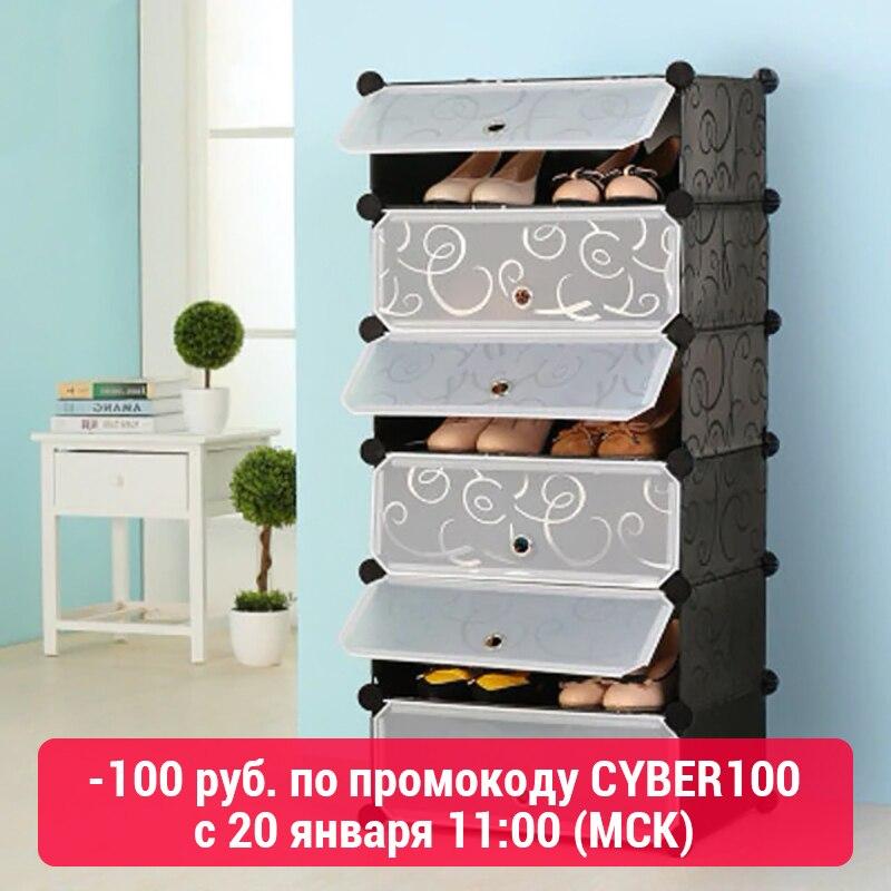 Shoe Cabinet SOKOLTEC