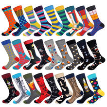 LIONZONE Beer Men's Socks Series Cotton Colorful Socks Perso