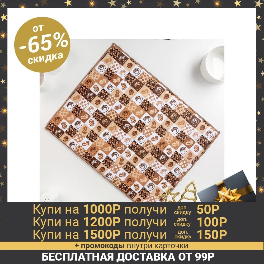 Коврик для сушки посуды «Кофе», 38×50 см, микрофибра|Коврики и подложки| | АлиЭкспресс