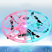 цена на Gesture control of children's toys suspended by induction vehicle induction four axis flying saucer Mini UAV