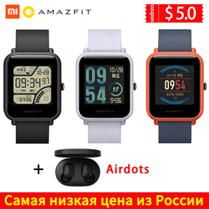 Image 1 - הגלובלי גרסה Huami Amazfit ביפ חכם שעון קצב לב צג GPS Gloness Smartwatch 45 ימים המתנה עבור טלפון MI8 IOS
