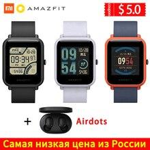 Küresel sürüm Huami Amazfit Bip akıllı saat nabız monitörü GPS Gloness Smartwatch 45 gün bekleme telefonu MI8 IOS