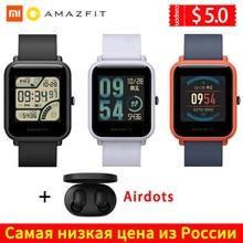 Глобальная версия Xiaomi Huami Amazfit Bip умные часы, с экраном сердцебиения, GPS Gloness умные часы 45 дней в режиме ожидания для телефона MI8 IOS