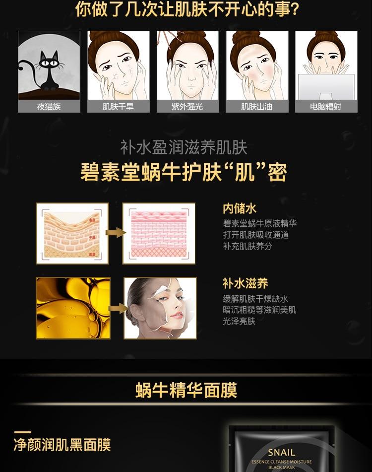 essência máscara preta combinação máscara atacado fabricante feminino