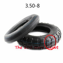 Высококачественная внутренняя и внешняя шины 350 8 для honda