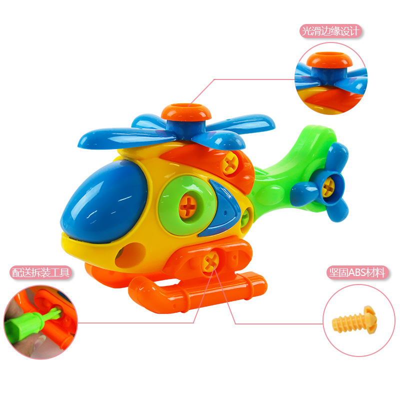 Children's Hands-on Assembling Nut Tool Combination Detachable Animal Educational Toys Car Disassembly Boy Toy
