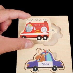 Image 4 - Kids Houten Bouwstenen Puzzel Speelgoed Trailer Vorm Sorter Speelgoed Puzzel Baby Vroege Educatief Cognitieve Speelgoed voor kinderen Gift