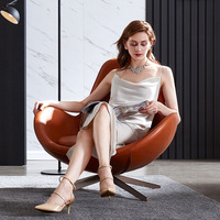 Modern minimalist designer style egg chair lounge chair computer chair nordic leather imitation PU sofa