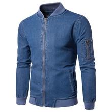 Denim Jacket Mens Solid Color Sleeve Pocket Zipper Decoration Casual Stand Collar Washed