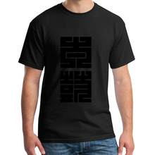 Funny Taiko Kanji Blockscript (Vertical) t-shirt big size s~930xL awesome tshirt men Super women t-shirts(China)