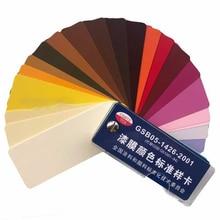 2020 Professional International Standard Paper Color Card  Coating Floor Paint Color Card GSB05-1426-2001 Paint Film Pigment