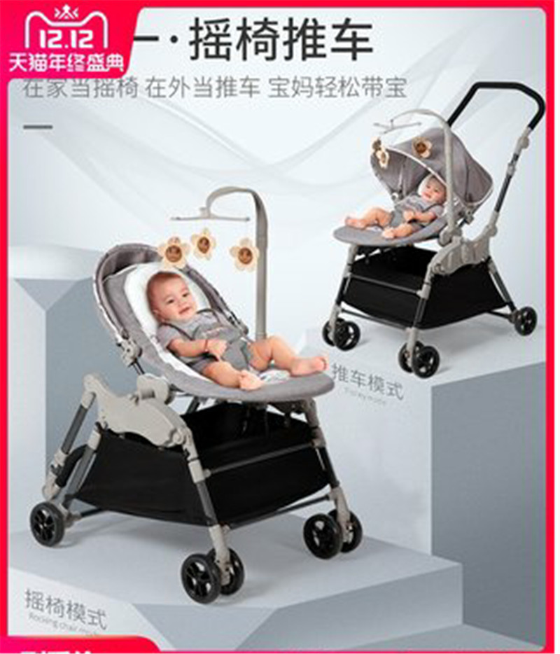 Baby Electric Rocking Chair Baby Stroller Cradle Recliner Coax Baby Artifact Coax Sleep Comfort Chair With Baby Rocking Bed