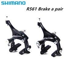 Road-Bike-Accessorie Caliper-Brake SHIMANO Bicycle Pull Original And Front R561 Folder