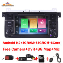 4GB RAM 64GB ROM 8Core Android 9.0 Car DVD Player for BMW/E46 M3 Rover 3 Series Wifi Radio GPS Bluetooth Car Multimedia Player outdoor airsoft 25mm low qd scope flashlight ring mount 20mm ris rail military gun rifle shotgun laser sight mount holder base