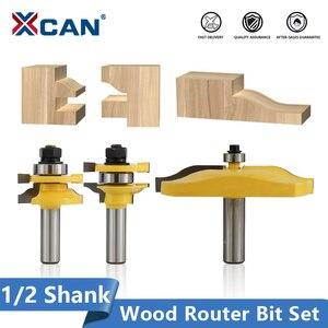 XCAN Rail & Stile Router Bits-