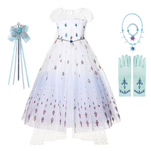 Girl Elsa New Dress Princess Cosplay Costume Christmas Halloween Mesh Lace Sequins Clothing froz 2en cosplay costume snow girl elsa dress costume halloween cosplay elsa anna costume princess ice queen outfit full set
