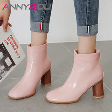 цена на ANNYMOLI Autumn Ankle Boots Women Patent Leather Round High Heels Short Boots Zip Square Toe Shoes Female Winter Big Size 34-46