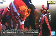 Original Bandai EVA Model RG 1/144 EVANGELION PRODUCTION  MODEL-02 EVA02 Mobile Kids Toys