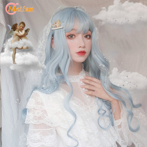 MEIFAN Long Wavy Ombre Pink Blue Red Wig with Bangs Cosplay Natural Hair Harajuku Anime Wigs for Women Synthetic Halloween Wigs