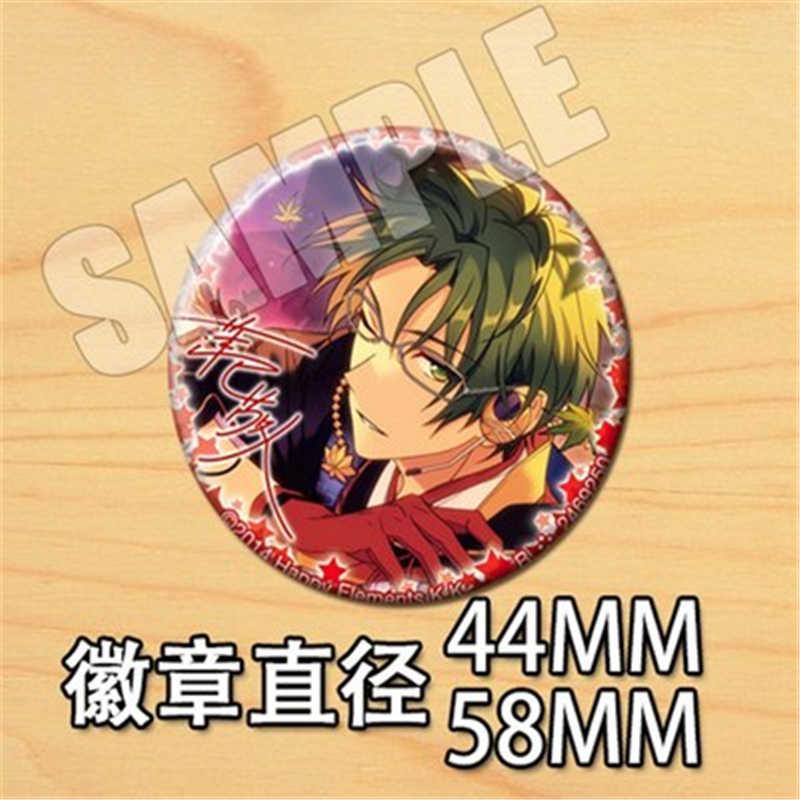 "T1204 Anime Ensemble Stars badge broche bouton Cosplay 5.8 cm 2.3/"""
