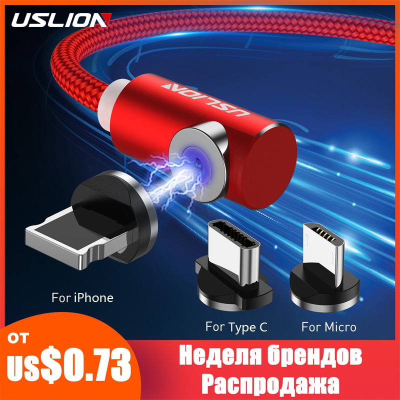 USLION 2M Fast Magnetic Cable Type C Micro USB Charging For iPhone X XR 8 7 Samsung S10