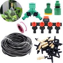 цена на 5-50m Brass Sprinkler Adjustable Nozzles Irrigation System Portable Misting Watering Garden Hose Spray Watering Kits