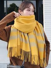 Marka jesienno-zimowy szalik kobiety szalik knitting wszechstronny zagęszczony ciepły szal 2-w-1 koreański dział wypoczynek kobieta Bib tanie tanio WOMEN CASHMERE Dla dorosłych 200cm SNN-105 W paski Szalik Kapelusz i rękawiczki zestawy 70cm Moda 0 4kg