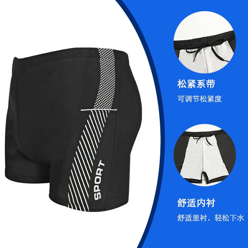 New Style Swimming Trunks Men Adult Bubble Hot Spring Quick-Drying Swimsuit Boxer Loose-Fit Goggles Swimming Cap Swimming Equipm