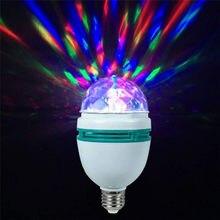 Colorido de rotação automática fase discoteca luz e27 3w rgb ampola lâmpada festa luz decoação para casa iluminação led t0w8